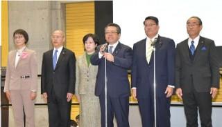 静岡県 衆議院議員